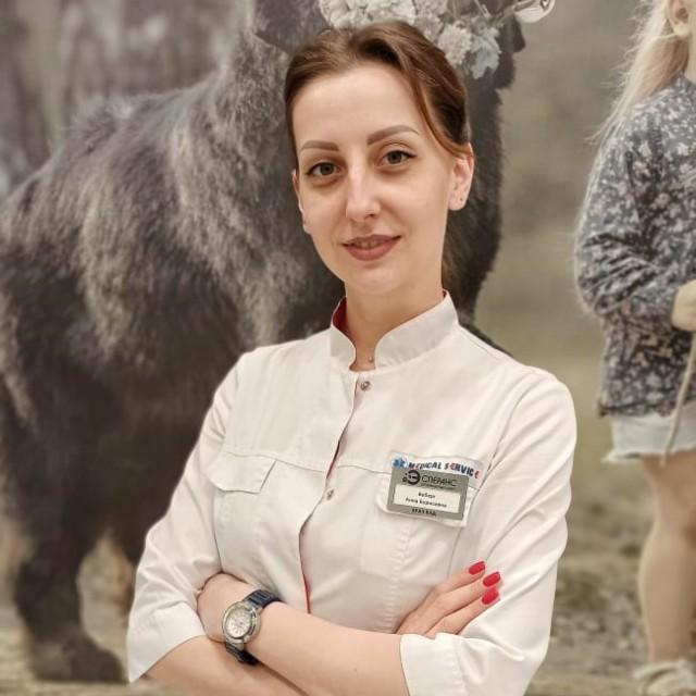 Веберг Анна Борисовна