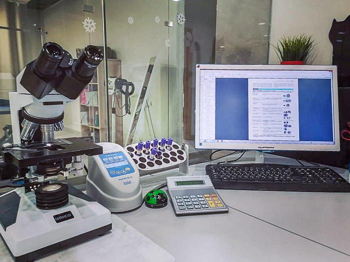 ветеринарная лаборатория в Москве фото